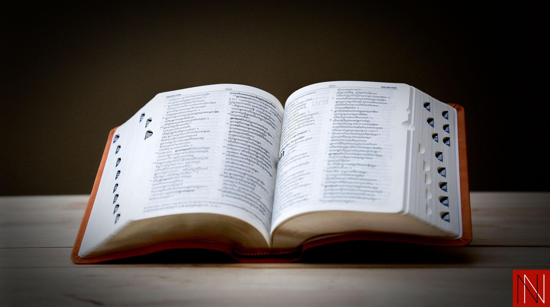 Les fondamentaux (1) : quelques définitions